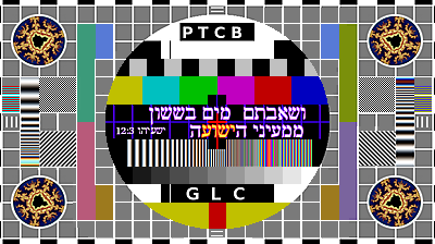 A faux testcard for God's Learning Channel